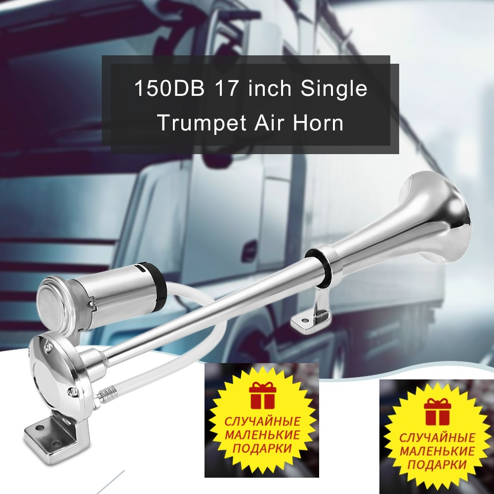 Honest 150db Single Train Trumpet Car Air Horn Compressor With Super Loud 12v For Truck Lorry Boat Motorcycle Claxon Horns Universal To Invigorate Health Effectively Back To Search Resultsautomobiles & Motorcycles