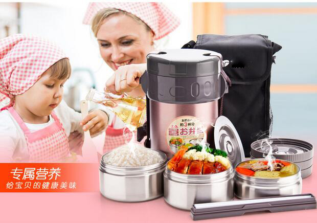 Japan 2000ML Stainless Steel Container For Soup Vacuum Flask for Hot Food Bottle Insulated Lunch FOOD Box Lunch Jar