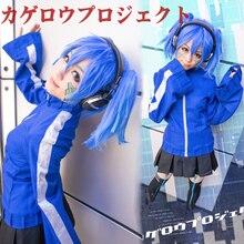 FREE SHIPPING Kagerou Project Mekaku City Actors Takane Enomoto Ene Cosplay Costume+Earphone Halloween Adult Costumes for Women все цены