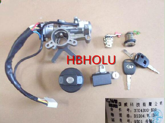 IGNITION SWITCH ASSEMBLY 3704100-K00 FOR GREAT WALL HAVAL