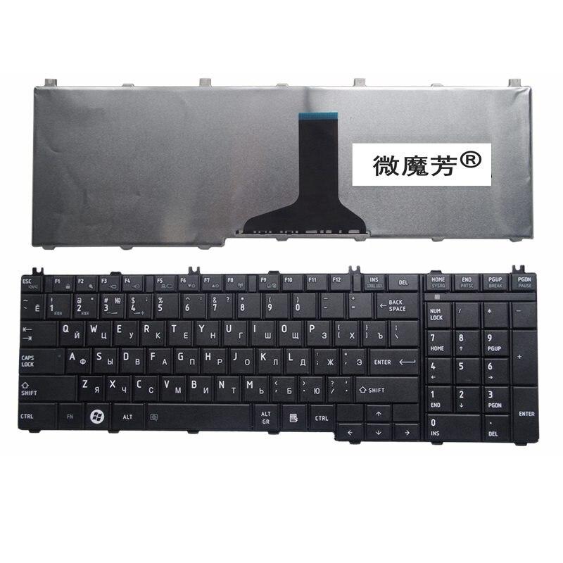 لوحة مفاتيح روسية لتوتوشيبا للقمر الصناعي C650 C655 C655D C660 C670 L675 L750 L755 L670 L650 L655 L670 L770 L775 L775D RU