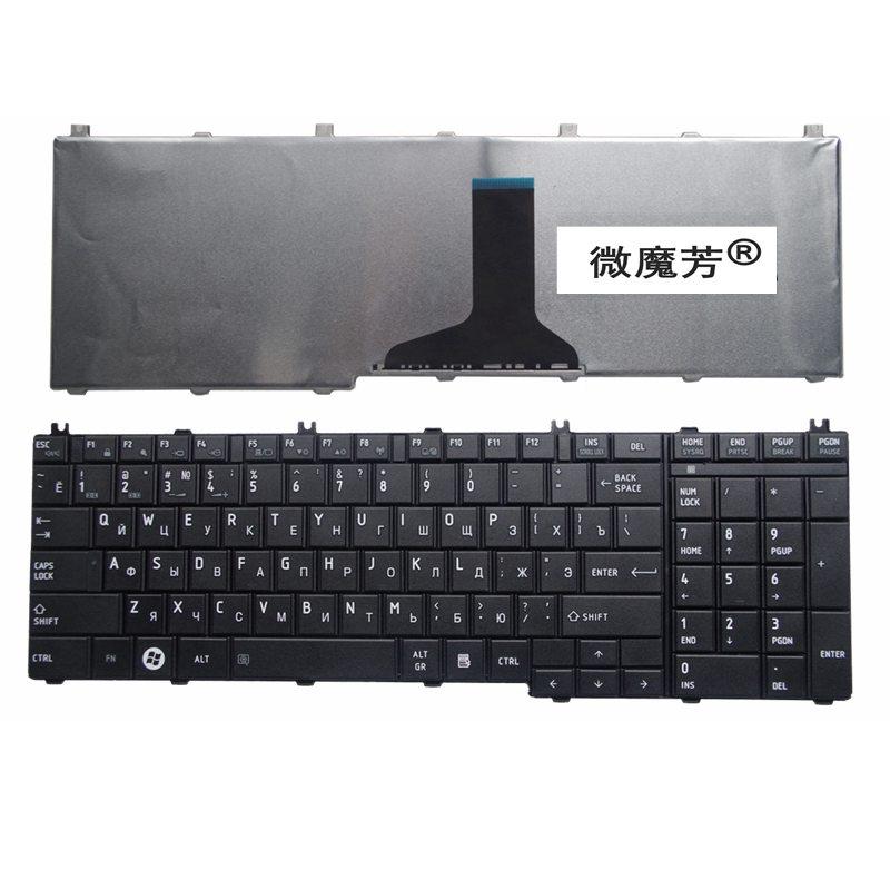 Clavier russe pour toshiba pour Satellite C650 C655 C655D C660 C670 L675 L750 L755 L670 L650 L655 L670 L770 L775 L775D RU