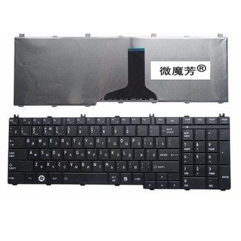 цена на Russian Keyboard for toshiba for Satellite C650 C655 C655D C660 C670 L675 L750 L755 L670 L650 L655 L670 L770 L775 L775D RU