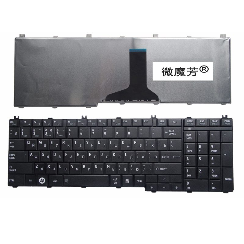 Tastiera russa per toshiba Satellite C650 C655 C655D C660 C670 L670 L650 L655 L670 L675 L750 L755 L770 L775 L775D RU