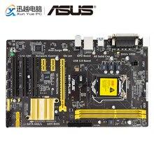 ASUS H81M-HQ Vista