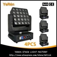 (4PCS) 5x5 Professional Stage Lighting Equipment RGBW DMX Led Beam Moving Head Matrix Light 25*12W