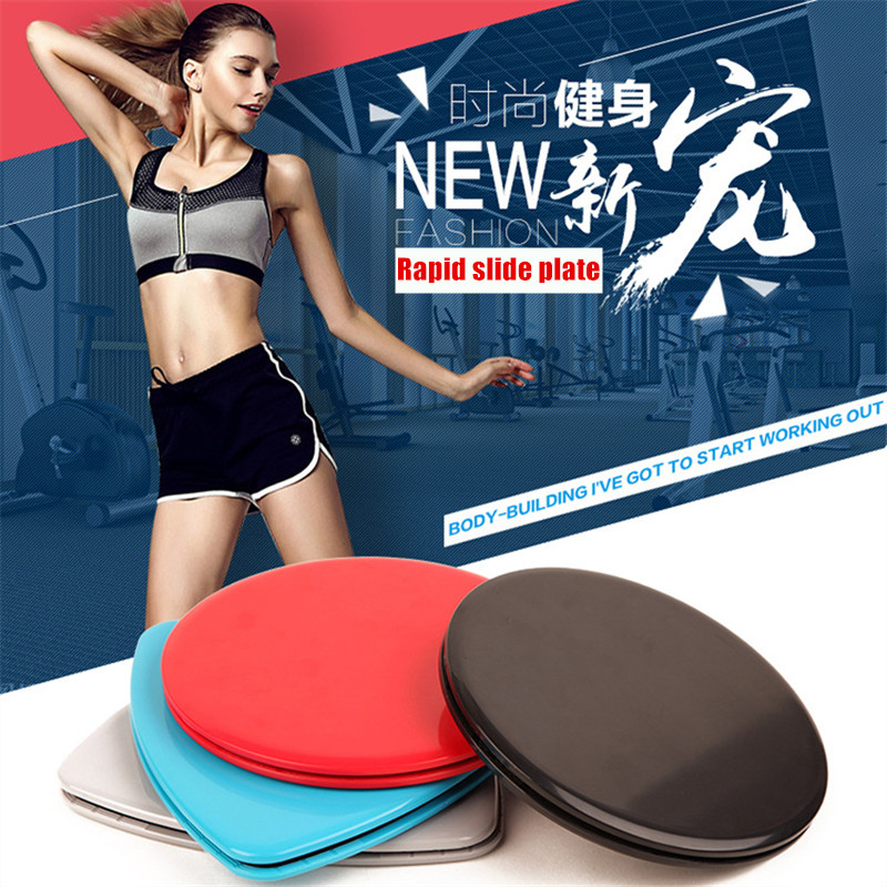 1pair Gliding Discs Slider Fitness Disc Exercise Sliding Plate For Yoga Gym Abdominal Core Workout Training Exercise Equipment Fitness Equipments
