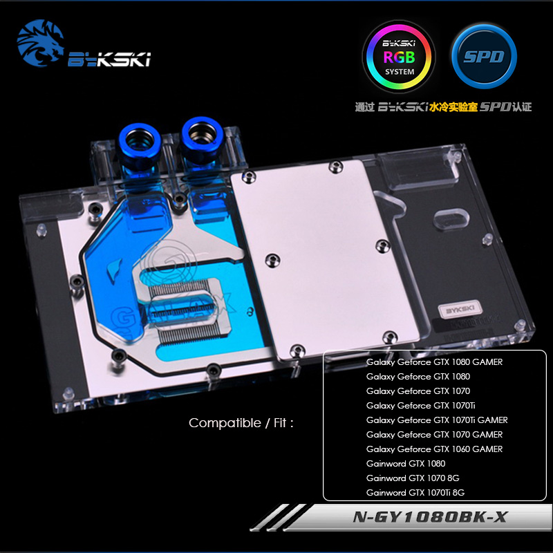 Bykski water block use for Galaxy Geforce GTX 1080/1070Ti/1070/1060 GAMER,for Gainword GTX 1080/1070ti/1070 8G ,N-GY1080BK-X image