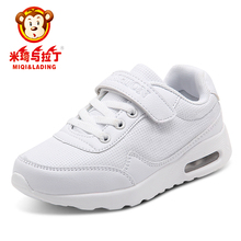 MIQI&LADING Kids Shoes Children modis Sneakers White for Boys