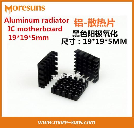 Fast Free Ship 20pcs/lot Aluminum Radiator IC Motherboard Chip Radiator 19*19*5mm Aluminum Heatsink