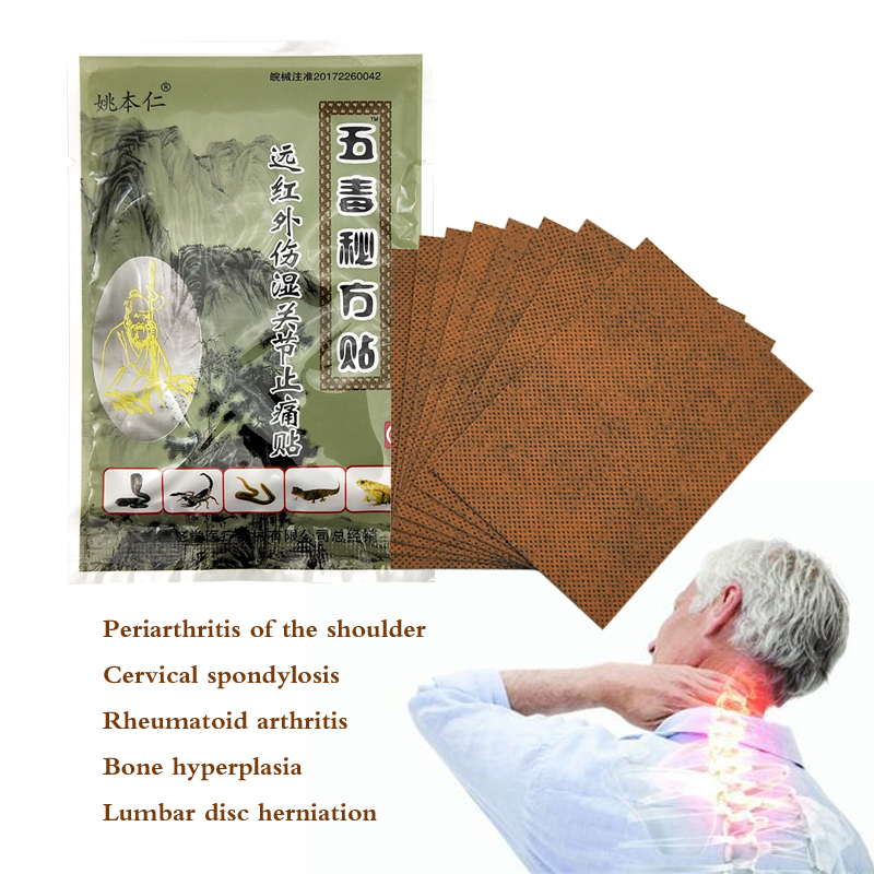 96pcs Chinese Traditional Plaster Wudu Mifang Tie Muscle Massage Relaxation Capsicum Herbs Plaster Joint Pain Patch