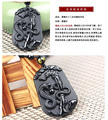 Beautiful Natural Black Obsidian Carved Chinese Zodiac Snake Lucky Amulet Pendant + beads Necklace Fashion Jade Jewelry