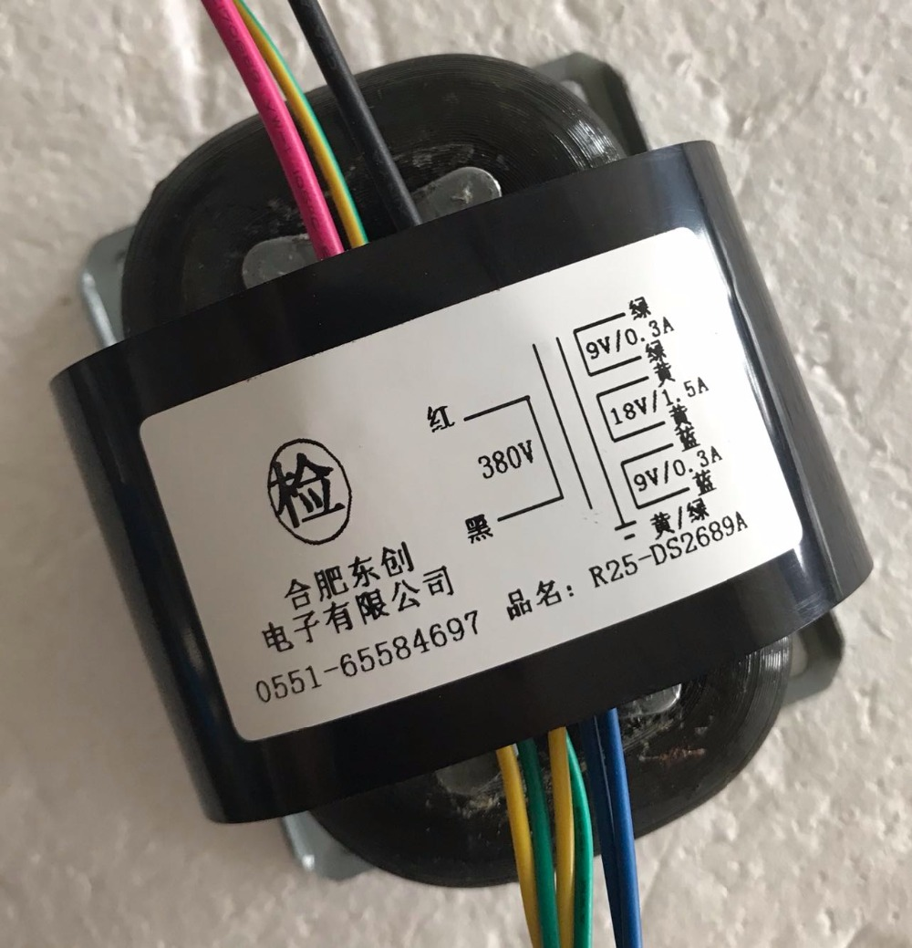 9V 0.3A 9V 0.3A 18V 1.5A Transformer R Core 30VA R25 custom transformer 380V input copper shield Pre-decoder HIFI power supply voltage converter input 110v output 9v and 22v 50w electrical transformer custom transformer