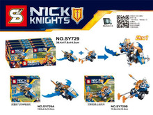 2016 nexus nick knights 2in1 dragon fighter building block Clay Aerocraft Lance chariot building block bricks compatible