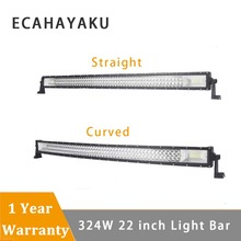 ECAHAYAKU 22 INCH 324w LED Light Bar Straight Curved Work Light Fit 4x4 Truck ATV RZR Trailer Car Roof Off road Driving Light стоимость