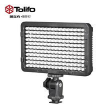 Tolifo PT-176 LED video fill light for digital SLR camera wedding news interview macro photography