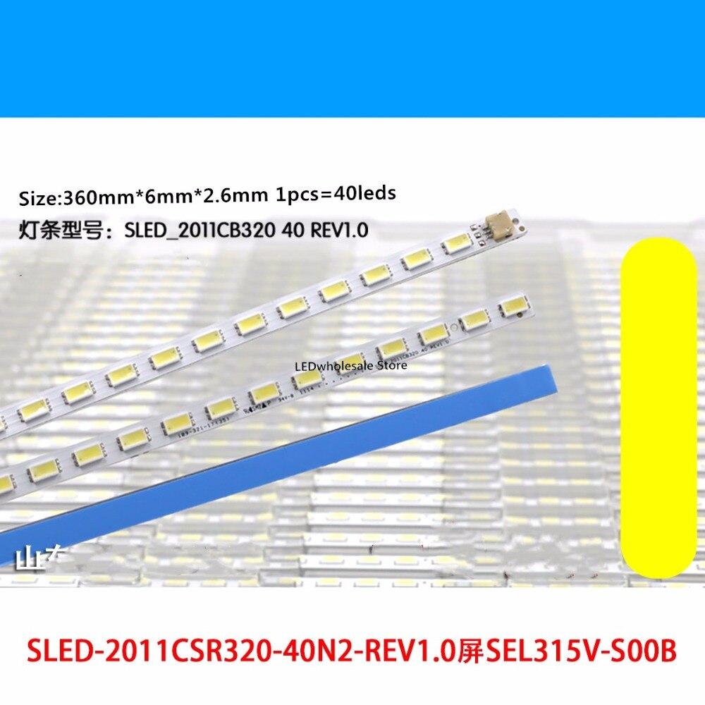 Obedient Led Backlight For 32inch Skyworth 32e15hr Lamp Sled-2011csr320-40n2-rev1.0 Screen Sel315v-s00b Engagement & Wedding
