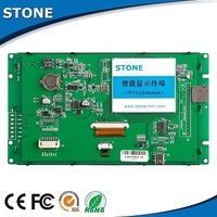 crystal screen consumer electronic 7 inch TFT intelligent liquid crystal display screen (5)