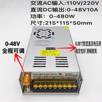 Input AC 110V 220V Adjustable DC Voltage Stabilization Digital Switching Power Supply 0 48V 10A 480W