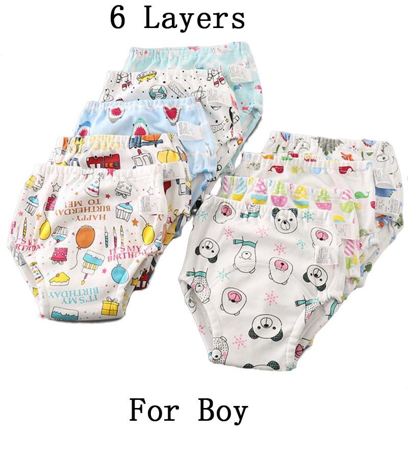 1 шт 6 слоев Многоразовые Детские учебный горшок брюки Дети подгузник трусики поглощения воды для малышей \ Coton газовое Платье мягкое нижнее белье - Цвет: For Boy(Random)