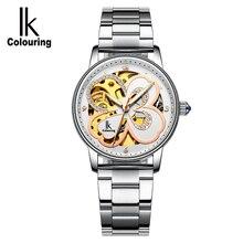 IK coloring женские часы Роскошный Розовый Скелет механический автоматический браслет из нержавеющей стали женские часы наручные часы Montre Femme