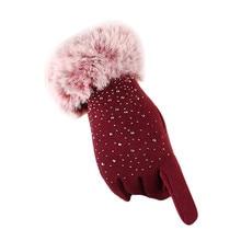 Women's Winter Elegant Gloves with Fur