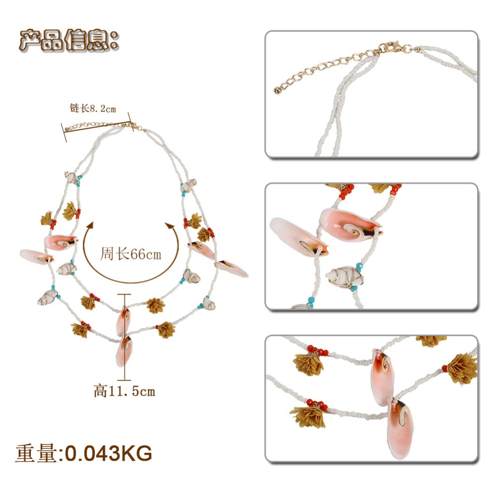 2019 New Fashion ZA Shell Statement Necklace for Women Trendy Design Real Conch Multi layer Collar Choker Necklace Party Jewelry in Pendant Necklaces from Jewelry Accessories