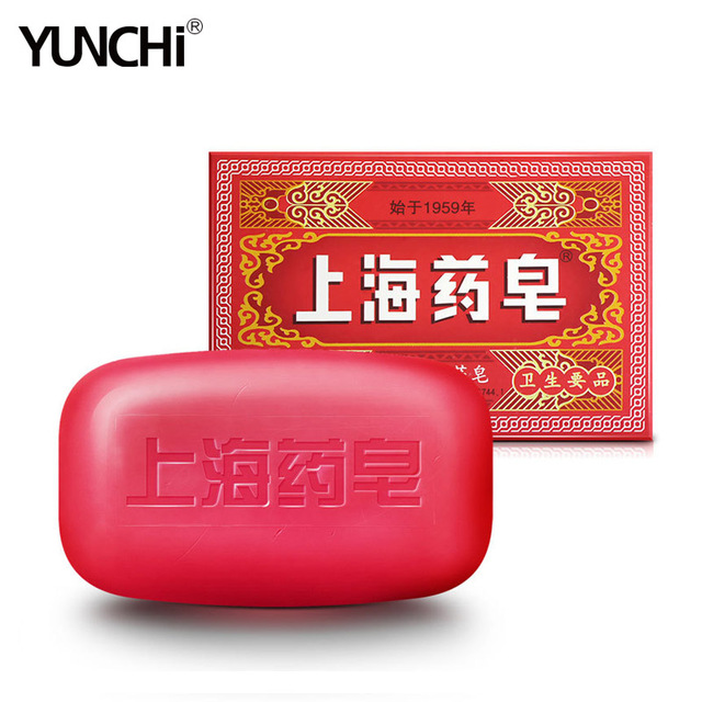 Yunchi Genuine Shanghai Medicated Soap For Acne Sweat Remove Shower Cleanse Skin Care Mutil-use Advanced Transparent Soap 130g To Make One Feel At Ease And Energetic Cleansers