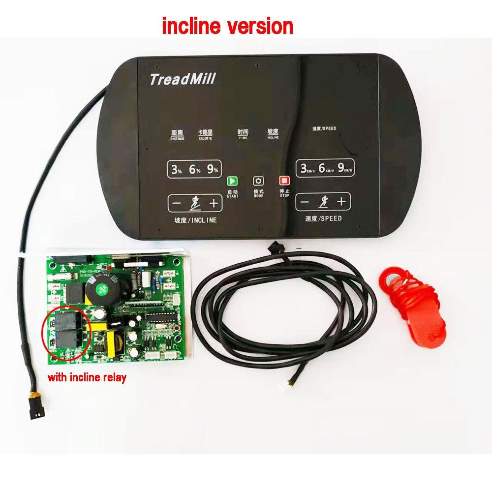 Universal Treadmill console diplay lower control board top control Treadmill controller sets For treadmill refurbishment