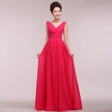 فستان زفاف مسائي أنيق و ساحر