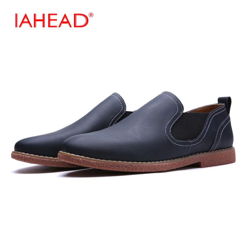 Men Leather Shoes Chelsea Boots Men Autumn Breathable Fashion Slip-On Winter Boots Shoes sapatos masculino MQ564 kelme 2016 new children sport running shoes football boots synthetic leather broken nail kids skid wearable shoes breathable 49