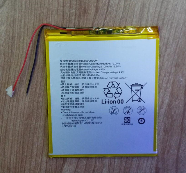 HB2899C0ECW (Wire Cable) 5100mAh Tablets Battery For Huawei M3 M3 ...