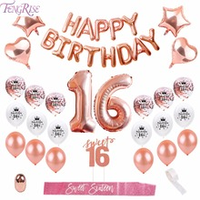 FENGRISE Happy Birthday Party Decorations Kids Adult 16th Balloons 16 Years Old Anniversary
