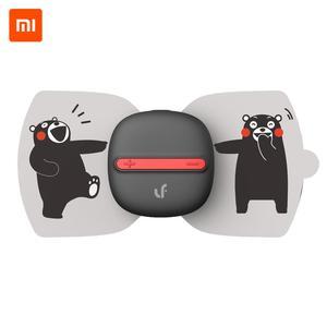 Xiaomi Mijia New LF Brand Elec