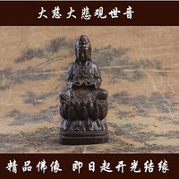Fine Chinese old handmade aloes wood carving lotus sitting Guanyin small ornaments Home Furnishing wood jewelry carvings,
