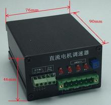 110 V kalıcı mıknatıs DC motor hız regülatörü kurulu uyarıcı motor hız kontrol fabrika doğrudan DC220V