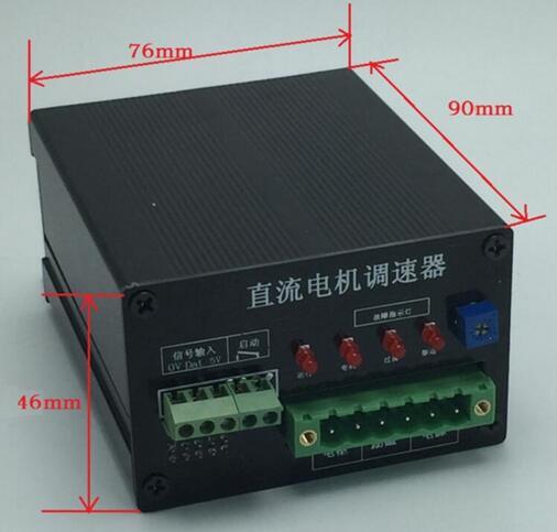 110V permanent magnet DC motor speed regulator board exciter motor speed controller factory direct DC220V