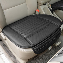 Comfortable Car Seat Covers, Waterproof and Anti-Dust Cushion