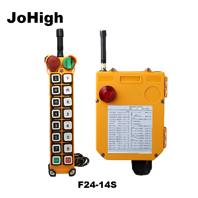 JoHigh F24 14S 433MHZ Industrial Wireless Remote Control 1 transmitter 1 receiver