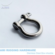 8mm Bow shackle with screw pin stainless steel 316 AISI 316 marine hardware boat hardware rigging hardware