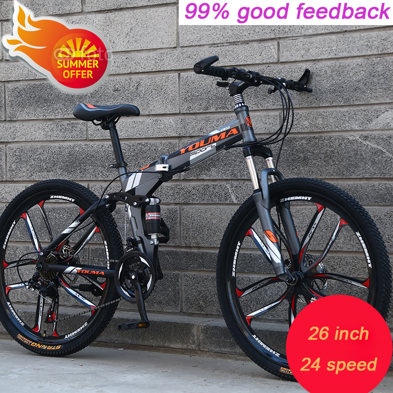 Youma 24 speed 26 inch folding mountain bike double disc brake shock absorbing bicycle students bicycle free shipping rockbros titanium ti pedal spindle axle quick release for brompton folding bike bicycle bike parts