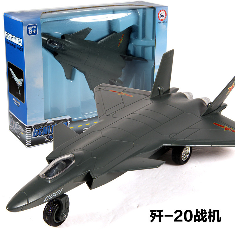 Military Model Toys China J-20 Stealth Fighter Alloy Metal Plane Model Pull Back Plane with Sound And Light For Collection Gift 31cm j 20 stealth fighter j20 model no 2002 plane model simulation model of 1 72 alloy china air force of the cpla