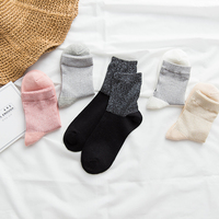 Free Shipping 2017 Women S Winter Cotton Warm Socks Thermal Thicken Winter Socks Towel 5 Pairs