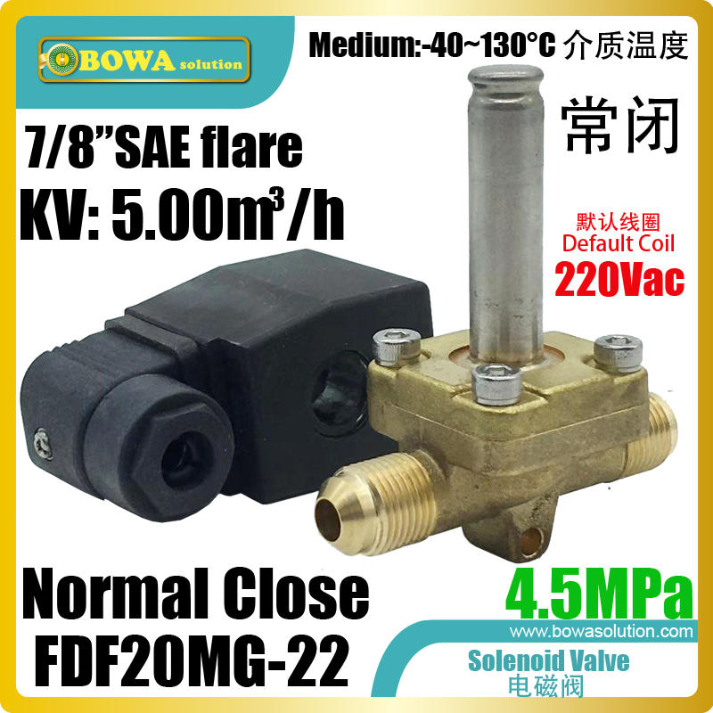 4.5MPa coolant solenoid valves is installed before throttle valves to switch on/off refrigerant flow to evaporator in VRF system4.5MPa coolant solenoid valves is installed before throttle valves to switch on/off refrigerant flow to evaporator in VRF system