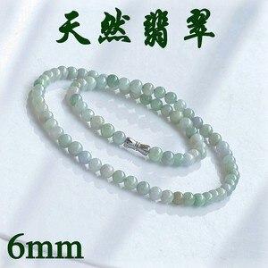 5-6mm Natural Burma Jade Beads