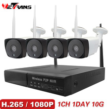 ФОТО Wireless CCTV System 1080P Full HD Plug Play 20m Night Vision Outdoor Waterproof Wifi IP Camera Set NVR Camera Security System