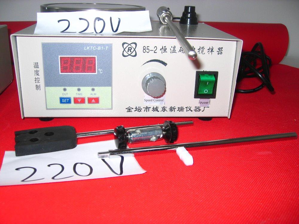 магнитная мешалка конфорками доставка из Китая
