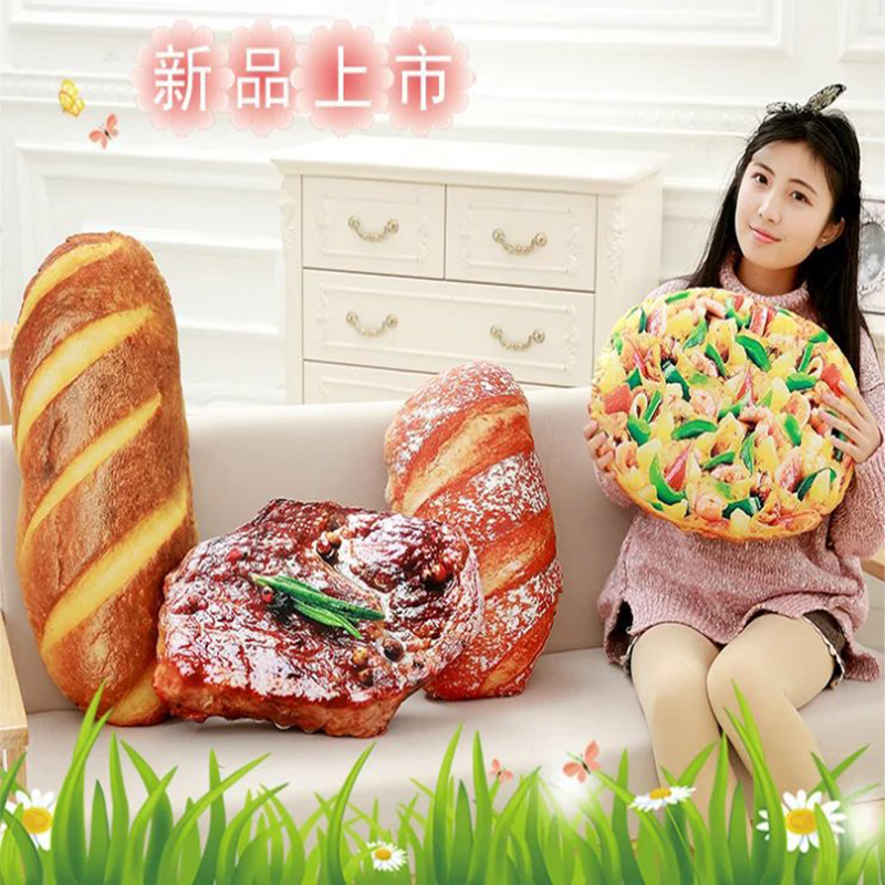 Creative Personality Simulation Bread Pillow Plush Toy Dolls Home Office Nap for birthday gift toys for children 1pc 40cm creative plush toast bread pillow toy stuffed bread cushion funny toast bread pillow for pets birthday gift decoration