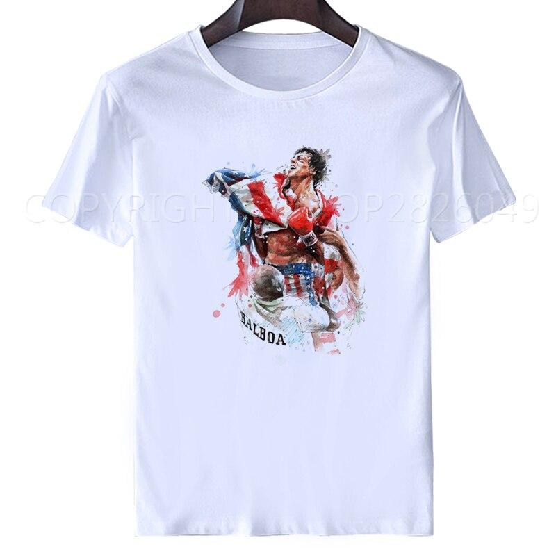 Balboa Box Club Rocky Movie Philly Retro Set Gymer T Shirt Fashion New Summer Style Short Sleeve Usa 1947 T Shirt