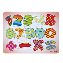 Купить с кэшбэком 3D Paper jigsaw puzzles toys for children kids toys brinquedos Alphabet puzzle educational Baby toys Numbers Puzles Puzzel Gift